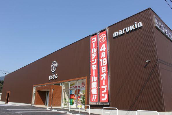 08_marukin-tm01.jpg