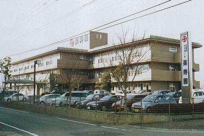 05_rakujuen-cate.jpg
