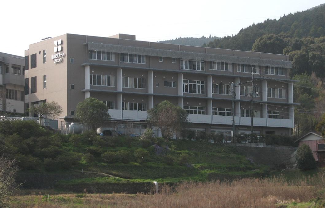 山のサナーレ・クリニック