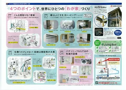 scan6-2-2.jpg